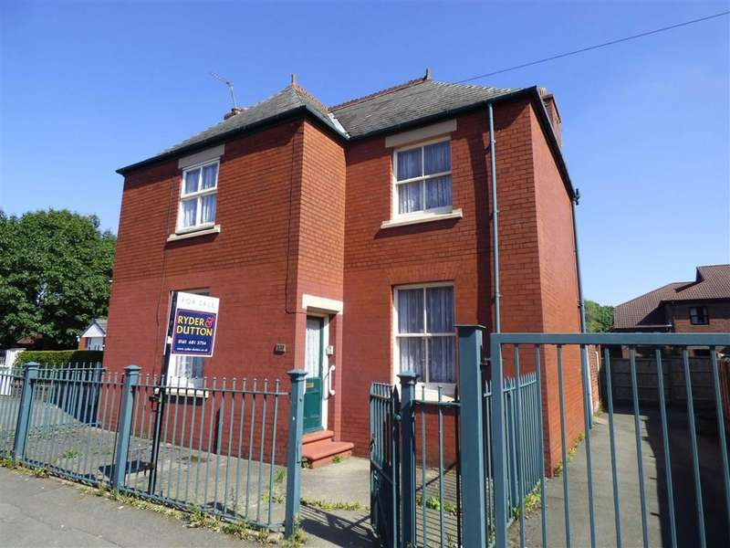 3 Bedrooms Property for sale in Averill Street, NEWTON HEATH, Manchester, M40