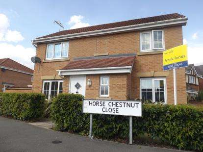 3 Bedrooms Detached House for sale in Horse Chestnut Close, Chesterfield, Derbyshire