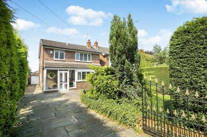 3 Bedrooms Detached House for sale in Moseley Road, Cheadle Hulme, Cheadle, Greater Manchester