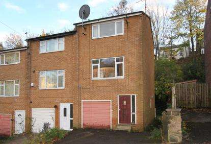 3 Bedrooms End Of Terrace House for sale in Springvale Road, Sheffield, South Yorkshire