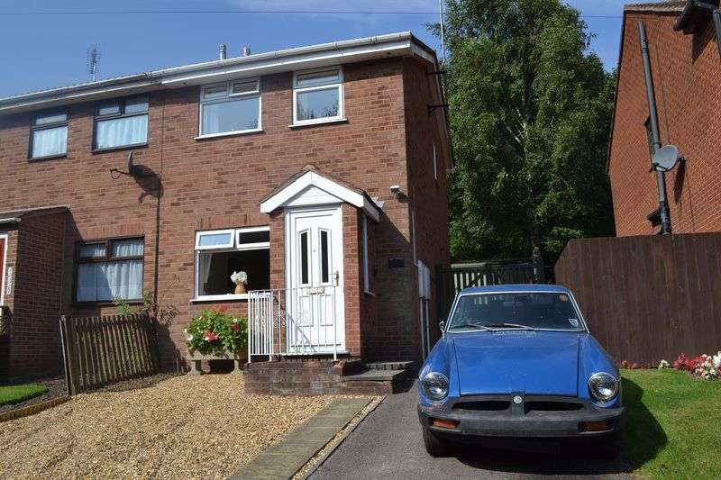 2 Bedrooms Semi Detached House for sale in Coppice Side, Swadlincote