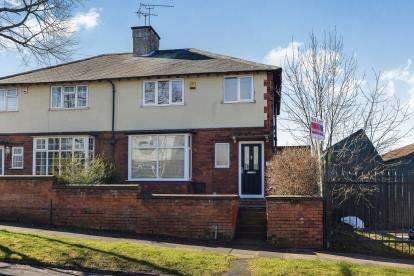 3 Bedrooms Semi Detached House for sale in Sandhurst Avenue, Mansfield, Nottinghamshire