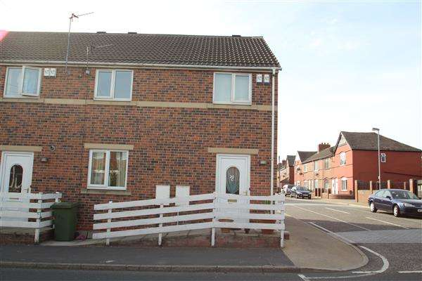 2 Bedrooms Apartment Flat for sale in Minsthorpe Lane, South Elmsall