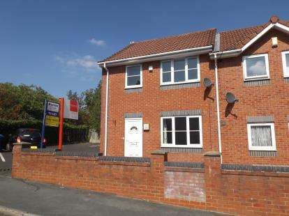 2 Bedrooms End Of Terrace House for sale in Legh Street, Golborne, Warrington, Greater Manchester