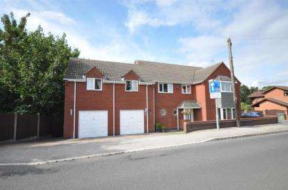 5 Bedrooms Detached House for sale in Woodview Gardens, Forest Town, Mansfield, Nottinghamshire