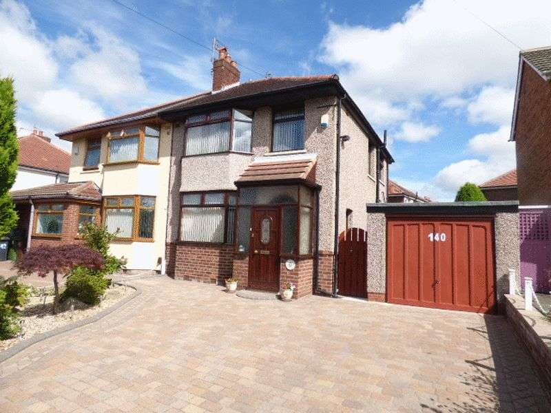 3 Bedrooms Semi Detached House for sale in Liverpool Road North, Maghull
