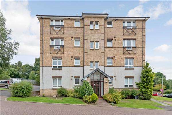 2 Bedrooms Flat for sale in 3/2 4 Innellan Place, Kelvindale, Glasgow, G20 0DY