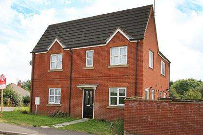 2 Bedrooms Semi Detached House for sale in Boughton Lane, Clowne, Chesterfield, Derbyshire