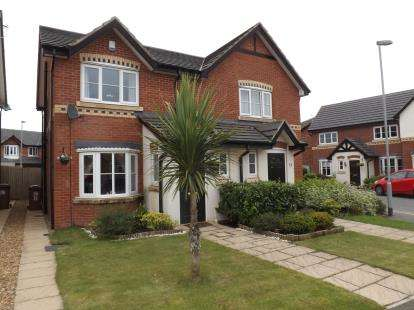 3 Bedrooms Semi Detached House for sale in Vulcan Park Way, Newton-Le-Willows, Merseyside