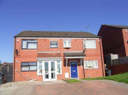 3 Bedrooms Semi Detached House for sale in Hutton Road, Saltley, Birmingham, West Midlands