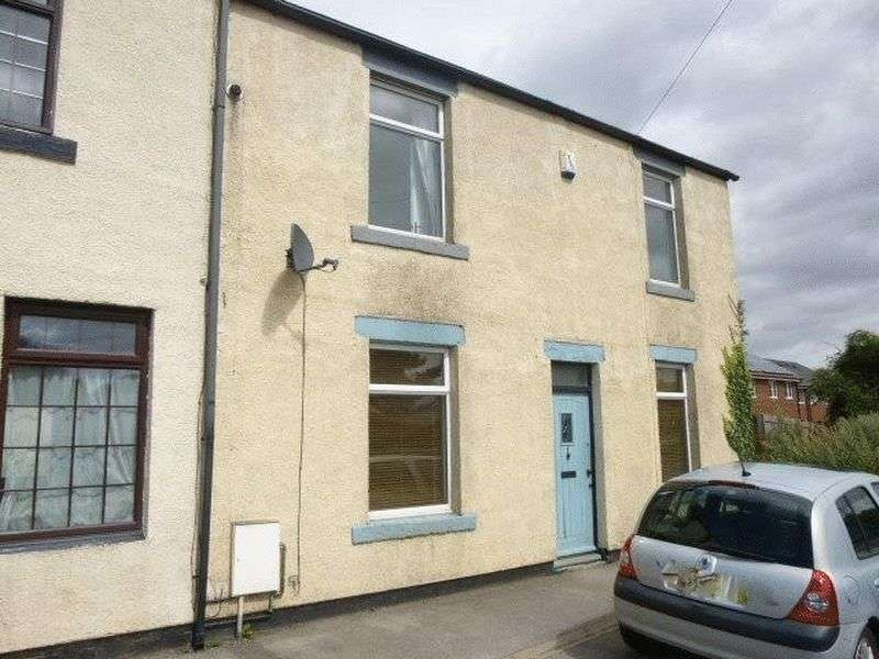 2 Bedrooms Terraced House for sale in Littleburn Lane, Durham