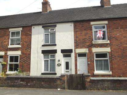 2 Bedrooms Terraced House for sale in Spring Cottage Road, Overseal, Swadlincote, Derbyshire