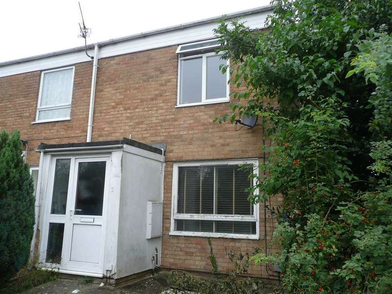 2 Bedrooms End Of Terrace House for sale in Forester Close, Liden, Swindon