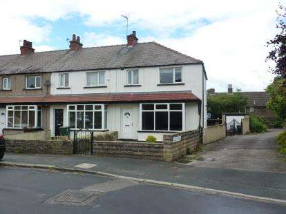 3 Bedrooms End Of Terrace House for sale in Kings Road, Bingley, West Yorkshire