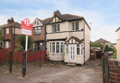 3 Bedrooms Semi Detached House for sale in Prince Of Wales Road, Sheffield, South Yorkshire