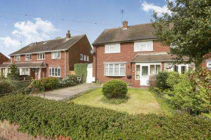 4 Bedrooms House for sale in Snape Road, Wolverhampton, Wednesfield, West Midlands