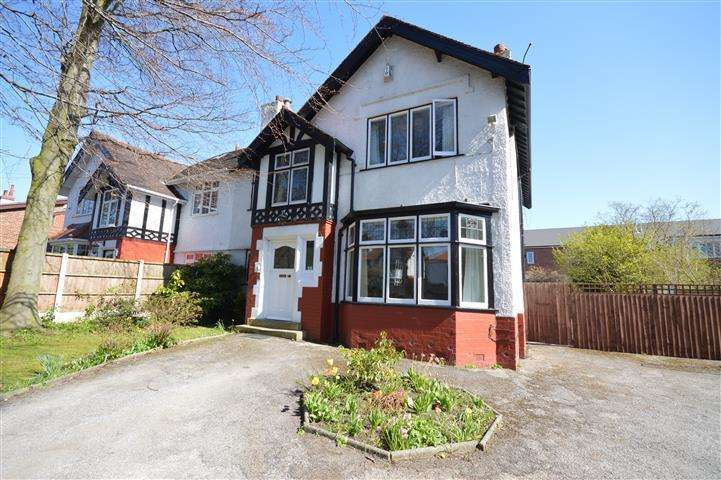 5 Bedrooms Semi Detached House for sale in The Serpentine, Grassendale, Liverpool, L19