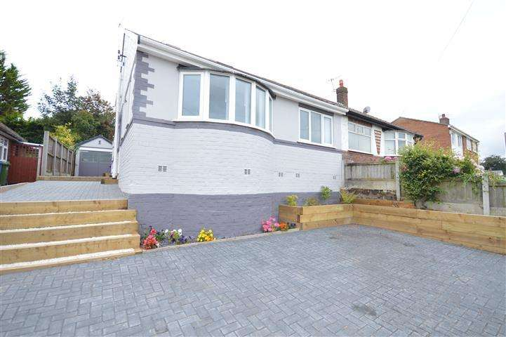 4 Bedrooms Semi Detached Bungalow for sale in Grangeside, Gateacre, Liverpool, L25