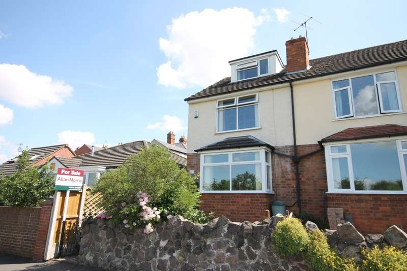 4 Bedrooms Semi Detached House for sale in Waverly Street, Worcester, WR5