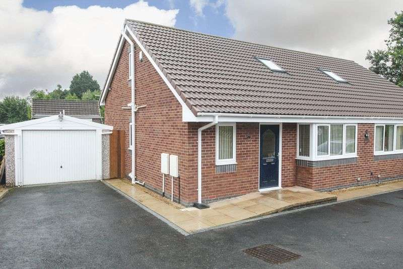 2 Bedrooms Semi Detached House for sale in Cranfield Road, Wigan