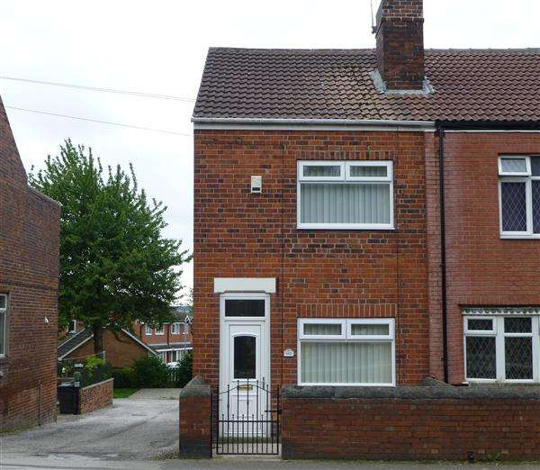 2 Bedrooms End Of Terrace House for sale in Station Road, Kiveton Park, Sheffield