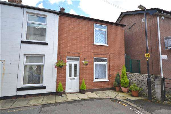 2 Bedrooms End Of Terrace House for sale in West Bank, Chorley, Chorley