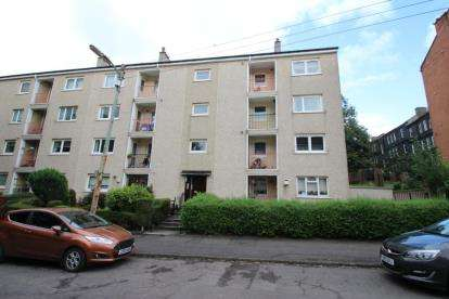 2 Bedrooms Flat for sale in Lloyd Street, Dennistoun, Glasgow