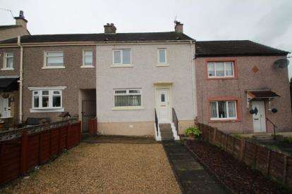 3 Bedrooms Terraced House for sale in Viewfield, Cairnhill, North Lanarkshire
