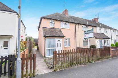 3 Bedrooms End Of Terrace House for sale in Bewdley Lane, Evesham, Worcestershire