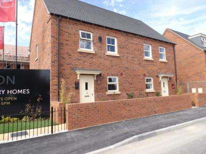 3 Bedrooms End Of Terrace House for sale in Chestnut Avenue, Midway, Swadlincote