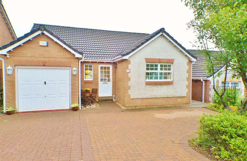 4 Bedrooms Detached House for sale in Strathnairn Avenue, Hairmyres, EAST KILBRIDE