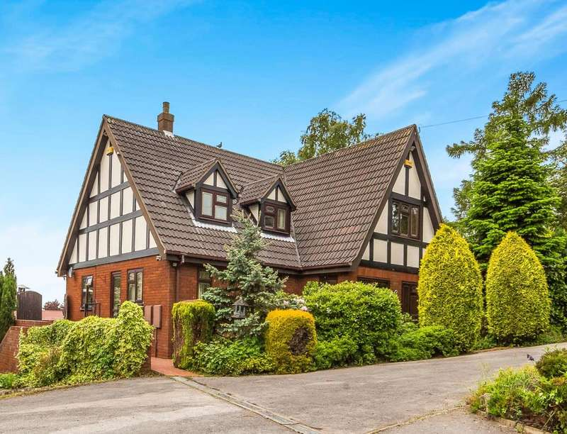 5 Bedrooms Detached House for sale in Commonside, Selston, Nottingham, NG16