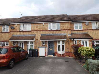 2 Bedrooms Terraced House for sale in Versailles Gardens, Hucknall, Nottingham, Nottinghamshire