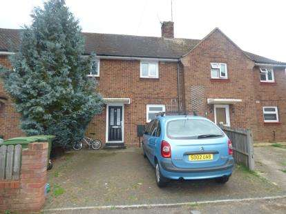 3 Bedrooms Terraced House for sale in Whaddon Road, Newport Pagnell, Milton Keynes, Buckinghamshire