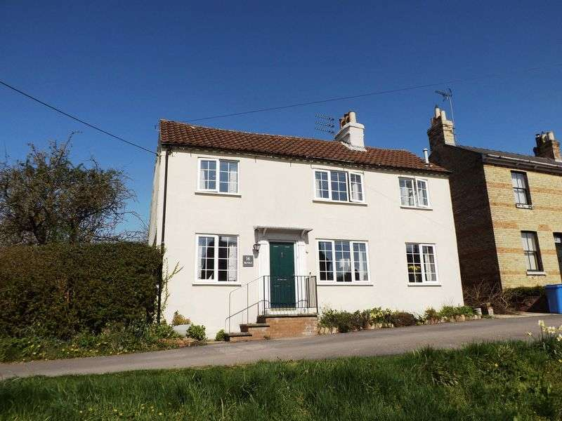 3 Bedrooms Detached House for sale in The Folly, Bishop Wilton