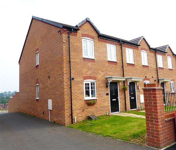 3 Bedrooms End Of Terrace House for sale in Ley Hill Farm Road, Northfield, Birmingham