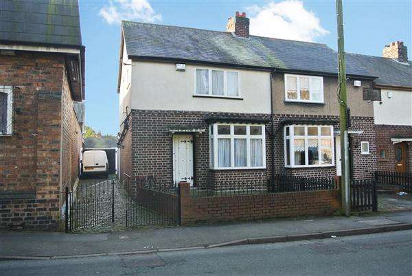 3 Bedrooms End Of Terrace House for sale in Stafford Road, Darlaston, Wednesbury