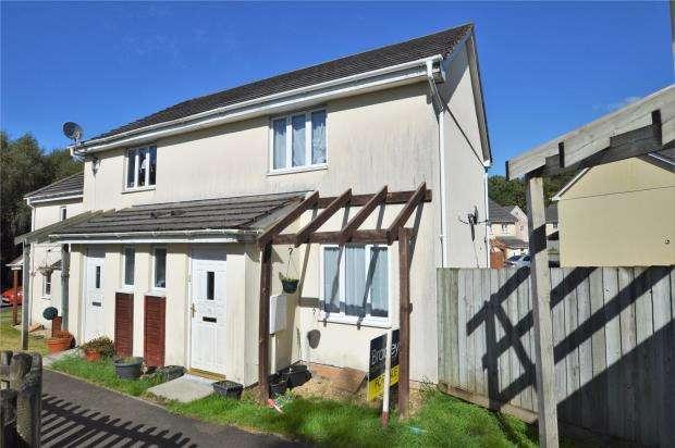 2 Bedrooms End Of Terrace House for sale in Quarry Fields, Okehampton, Devon