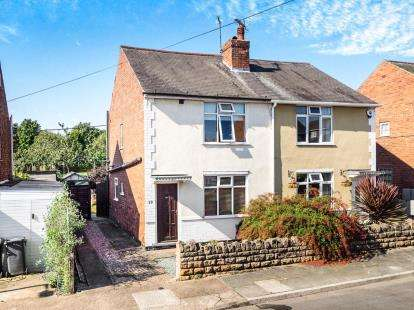 2 Bedrooms Semi Detached House for sale in Holmfield Road, Beeston, Nottingham