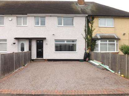 3 Bedrooms Terraced House for sale in Manesty Crescent, Clifton, Nottingham