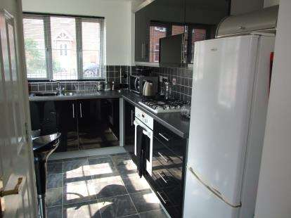 2 Bedrooms Flat for sale in Darwin Crescent, Loughborough, Leicestershire