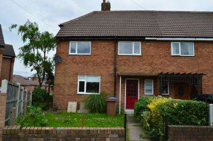 3 Bedrooms Semi Detached House for sale in Mesnes Green, Off Cherry Orchard, Lichfield, Staffordshire
