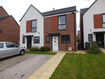 2 Bedrooms House for sale in Handley Grove, Birmingham, West Midlands