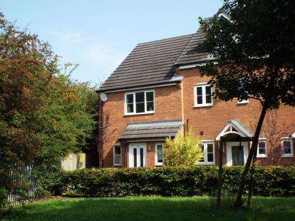 3 Bedrooms End Of Terrace House for sale in Forge Close, Churchbridge, Cannock, Staffordshire