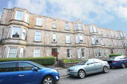 2 Bedrooms Flat for sale in Kerr Street, Kirkintilloch, Glasgow, East Dunbartonshire