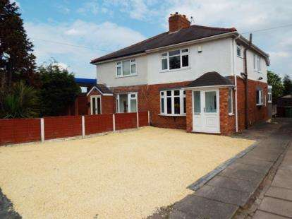 3 Bedrooms Semi Detached House for sale in Wolverhampton Road, Pelsall, Walsall, West Midlands
