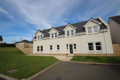 5 Bedrooms Detached House for sale in Crookedshields Road, East Kilbride