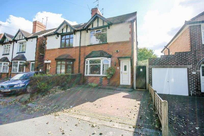 3 Bedrooms Semi Detached House for sale in Sneyd Lane, Bloxwich, Walsall