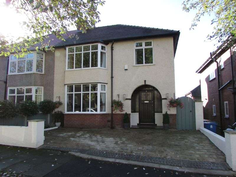 4 Bedrooms Semi Detached House for sale in The Drive, Bury - Viewing Essential