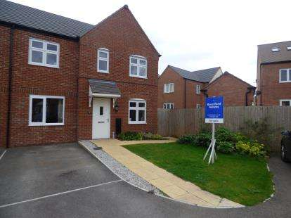 4 Bedrooms Semi Detached House for sale in Signals Court, Saighton, Chester, Cheshire, CH3